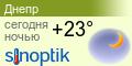Погода в Днепропетровске
