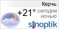 Погода Керчь