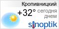 Погода в Кировограде на неделю