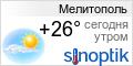 Погода в Мелитополе