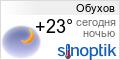 Погода в Обухове на неделю