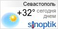Погода в Севастополе