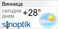 Погода в Виннице на неделю