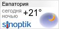Погода в Евпатории на неделю