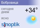 Погода в Бобровице на неделю