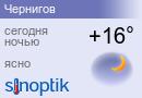 Погода в Чернигове на неделю