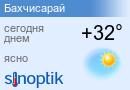 Погода в Бахчисарае