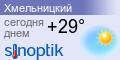 Погода Хмельницкий