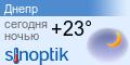 Погода в Днепропетровске на неделю