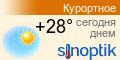Погода в Курортном