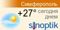 Погода Симферополь