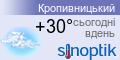 Погода Кіровоград