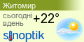 Погода в Житомирі