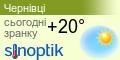 Прогноз погоди у Чернівцях