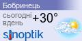 Погода Бобринець
