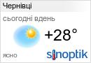 Погода у Чернівцях