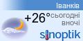 Погода в Іванкові