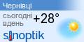 Погода у Чернівцях на тиждень