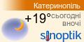 Прогноз погоди у Катеринопопі