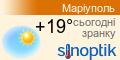 Погода у Маріуполі