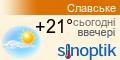 Погода у Славському