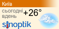 Погода Київ