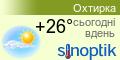Погода в Охтирці на тиждень