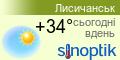 Погода у Лисичанську на тиждень