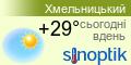 Прогноз погоди у Хмельницькому
