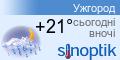Погода в Ужгороді на тиждень